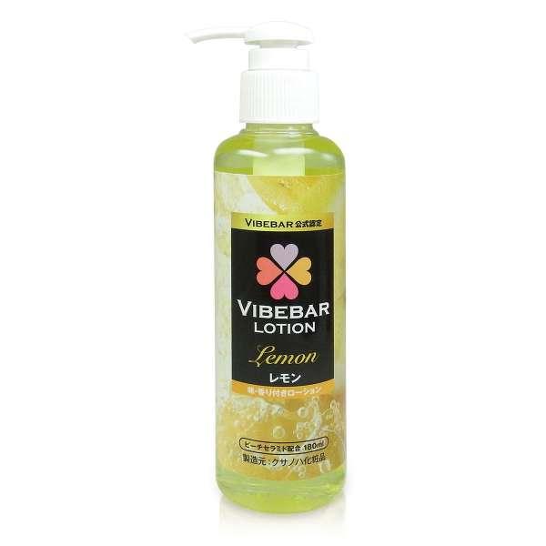 VIBEBAR-Authorized Lotion Lemon Zitrone 180ml